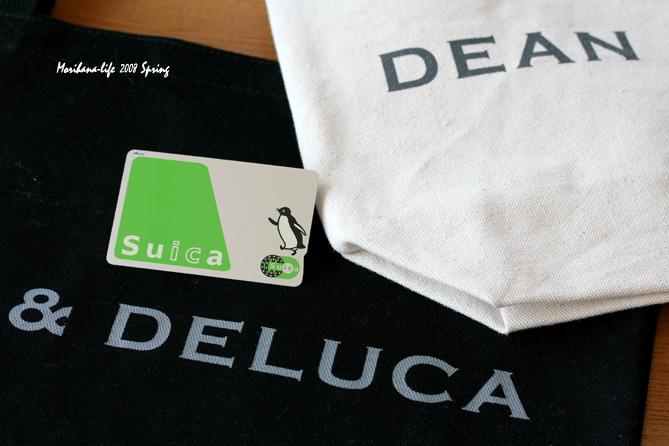 D&Dとスイカと… blogトップ.jpg